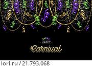 Купить «Happy carnival design background decoration», иллюстрация № 21793068 (c) PantherMedia / Фотобанк Лори