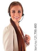 Купить «Call center operator. Customer support. Helpdesk. », фото № 21799480, снято 24 января 2019 г. (c) PantherMedia / Фотобанк Лори
