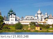 Купить «Panorama Kremlin of Rostov the Great, view from the lake Nero, Russia», фото № 21803248, снято 23 сентября 2015 г. (c) Наталья Волкова / Фотобанк Лори