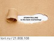 """Купить «Надпись """"Storytelling Is The Best Marketing"""" в разорванной коричневой бумаге», фото № 21808108, снято 8 августа 2018 г. (c) Ивелин Радков / Фотобанк Лори"""