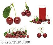 Купить «Спелая вишня и вишневый сок в стакане (изолированно на белом фоне)», фото № 21810300, снято 6 декабря 2019 г. (c) Самохвалов Артем / Фотобанк Лори