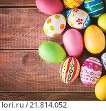 Купить «Easter eggs», фото № 21814052, снято 8 февраля 2014 г. (c) Типляшина Евгения / Фотобанк Лори