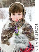 Купить «Девочка в традиционном русском платке с букетиком подснежников ранней весной», фото № 21820704, снято 14 февраля 2016 г. (c) Юлия Кузнецова / Фотобанк Лори