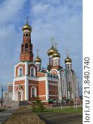 Кафедральный собор Рождества Христова в Омске (2015 год). Стоковое фото, фотограф Басир Маматулин / Фотобанк Лори