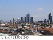 Вид на небоскребы делового квартала Милана (2015 год). Редакционное фото, фотограф Эльвира Рубан / Фотобанк Лори
