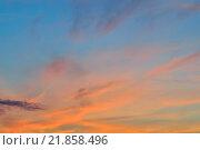 Небесный пейзаж в розовых тонах. Стоковое фото, фотограф Сергей Трофименко / Фотобанк Лори