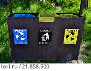 Раздельный сбор мусора в Словакии. Стоковое фото, фотограф Елена Ненова / Фотобанк Лори