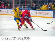 Купить «Хоккейный матч Швеция - Чехия. Полуфинал Лиги Легенд мирового хоккея. ВТБ Ледовый дворец, Москва. Репортаж», фото № 21862936, снято 29 января 2016 г. (c) Pukhov K / Фотобанк Лори