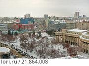 Новосибирск, городской пейзаж, вид со стороны Оперного театра (2015 год). Редакционное фото, фотограф Антон Ильяшенко / Фотобанк Лори