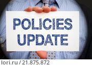 Купить «Policies Update», фото № 21875872, снято 20 мая 2019 г. (c) PantherMedia / Фотобанк Лори