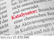 Купить «dictionary with the term catalyst», фото № 21879940, снято 20 октября 2018 г. (c) PantherMedia / Фотобанк Лори