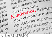 Купить «dictionary with the term catalyst», фото № 21879940, снято 18 января 2019 г. (c) PantherMedia / Фотобанк Лори