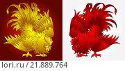Купить «Боевой петух в золотом и красном вариантах - символ 2017 года по восточному гороскопу», иллюстрация № 21889764 (c) Анастасия Некрасова / Фотобанк Лори