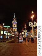 Рождество на Невском проспекте (2015 год). Редакционное фото, фотограф Максим Мицун / Фотобанк Лори