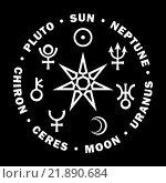 Купить ««Септенер» Нового времени. Семь высших планет астрологии», иллюстрация № 21890684 (c) Одиссей / Фотобанк Лори
