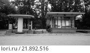 Старая заправочная станция. Стоковое фото, фотограф Иван Прокопович / Фотобанк Лори