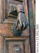 Купить «Дверная ручка», фото № 21892560, снято 7 января 2015 г. (c) Андрей Валерьевич Иванов / Фотобанк Лори
