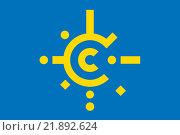Купить «Флаг CEFTA», иллюстрация № 21892624 (c) Одиссей / Фотобанк Лори