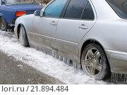 Купить «Примерзший автомобиль», фото № 21894484, снято 21 февраля 2016 г. (c) Зобков Георгий / Фотобанк Лори