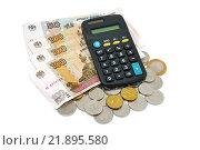 Российские деньги и калькулятор. Стоковое фото, фотограф Юрий Морозов / Фотобанк Лори