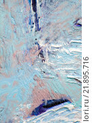 Купить «Фактура из голубой, синей и белой краски», фото № 21895716, снято 12 ноября 2014 г. (c) Elizaveta Kharicheva / Фотобанк Лори