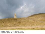 Северная Осетия. Сторожевая башня. Стоковое фото, фотограф Игорь Ясинский / Фотобанк Лори