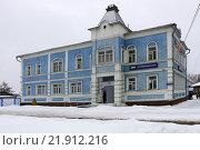 Здание банка в г.Семенов (2016 год). Редакционное фото, фотограф Николай Грушин / Фотобанк Лори