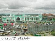 Новосибирск, вокзал Главный. Вид с высоты (2013 год). Редакционное фото, фотограф Антон Ильяшенко / Фотобанк Лори