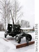 Мемориал в виде артиллерийской пушки (2016 год). Редакционное фото, фотограф Николай Грушин / Фотобанк Лори