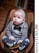 Маленький мальчик сидит в авто-кресле (2016 год). Редакционное фото, фотограф Наталья Чумакова / Фотобанк Лори