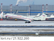 Купить «Ту-134А-3 (бортовой RA-65911) авиакомпании Россия на посадке во Внукове», эксклюзивное фото № 21922260, снято 18 февраля 2016 г. (c) Alexei Tavix / Фотобанк Лори