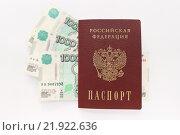 Российский паспорт и 3 купюры. Стоковое фото, фотограф Маргарита Варенникова / Фотобанк Лори