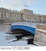 Купить «Синий мост. Санкт-Петербург», эксклюзивное фото № 21922880, снято 23 февраля 2016 г. (c) Александр Алексеев / Фотобанк Лори