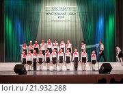 Детский хор (2016 год). Редакционное фото, фотограф Александр Носков / Фотобанк Лори