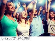 Купить «smiling friends at concert in club», фото № 21940988, снято 20 октября 2014 г. (c) Syda Productions / Фотобанк Лори