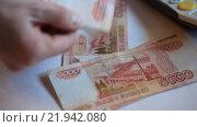 Купюры 5000 рублей. Стоковое видео, видеограф Яна Королёва / Фотобанк Лори
