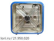 Купить «Blue retro electric fan on white background», фото № 21950020, снято 18 октября 2019 г. (c) PantherMedia / Фотобанк Лори