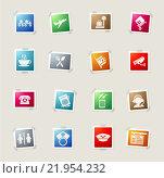Купить «Airport icons set», иллюстрация № 21954232 (c) PantherMedia / Фотобанк Лори