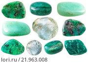 Купить «various green beryl and aquamarine gem stones», фото № 21963008, снято 16 декабря 2017 г. (c) PantherMedia / Фотобанк Лори