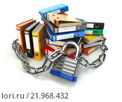 Information protection. File folder and chain with lock. Data and privacy security. Стоковое фото, фотограф Maksym Yemelyanov / Фотобанк Лори