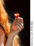 Купить «Клубника в женской руке», фото № 21974492, снято 9 апреля 2012 г. (c) Татьяна Белова / Фотобанк Лори