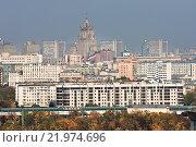 Купить «Туча над Москвой», фото № 21974696, снято 8 октября 2011 г. (c) Алёшина Оксана / Фотобанк Лори
