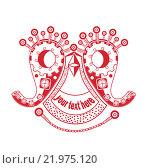 Купить «Абстрактный красный рисунок для дизайна», иллюстрация № 21975120 (c) Дмитрий Никитин / Фотобанк Лори