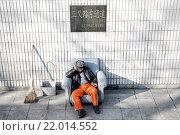 Китаец-дворник отдыхает днем на улице, спит в кресле в подземном переходе (2013 год). Редакционное фото, фотограф Максим Петров / Фотобанк Лори