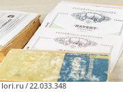 Купить «Патент на изобретение, сертификат и старые книги», эксклюзивное фото № 22033348, снято 2 марта 2016 г. (c) Юрий Шурчков / Фотобанк Лори