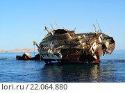 Затонувший корабль в красном море (2014 год). Стоковое фото, фотограф Юрий Мартысевич / Фотобанк Лори