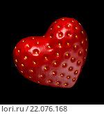 Клубника - Сердце. Стоковая иллюстрация, иллюстратор Роман Иванов / Фотобанк Лори