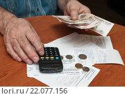 Купить «Квитанции на коммуналку. Пенсионер подсчитывает на калькуляторе расходы на коммунальные услуги», эксклюзивное фото № 22077156, снято 3 марта 2016 г. (c) Игорь Низов / Фотобанк Лори