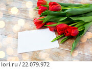 Купить «close up of red tulips and blank paper or letter», фото № 22079972, снято 3 марта 2015 г. (c) Syda Productions / Фотобанк Лори