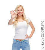 Купить «happy young woman in white t-shirt showing ok sign», фото № 22080840, снято 13 февраля 2016 г. (c) Syda Productions / Фотобанк Лори